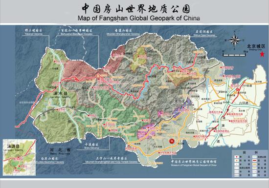 12.房山历史文化旅游功能区——世界地质公园_副本.jpg