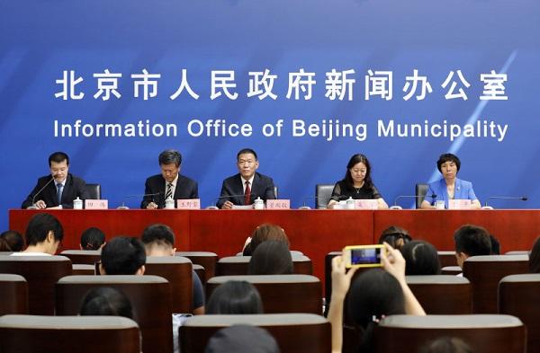 第六届北京惠民文化消费季新闻发布会现场.jpg