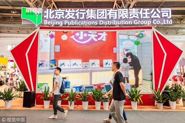 2018年8月22日,北京。第二十五届北京国际图书博览会暨第十六届北京国际图书节(2018BIBF)在中国国际展览中心(顺义新馆)开幕。图为北京发行集团有限责任公司展区.jpg
