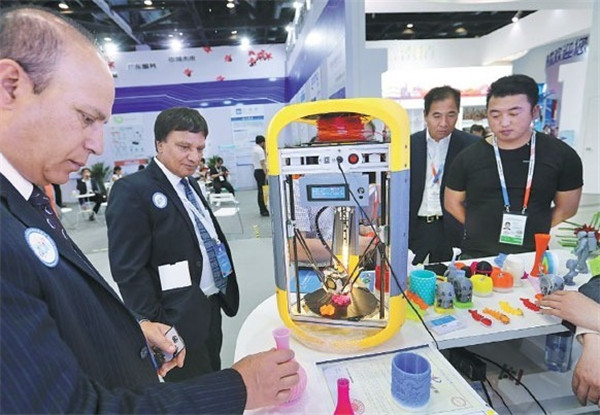 Services trade fair coming to Beijing casts wide net
