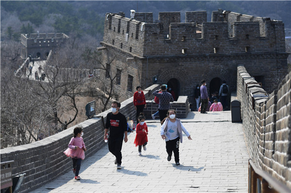 Beijing Badaling Great Wall to offer night tours