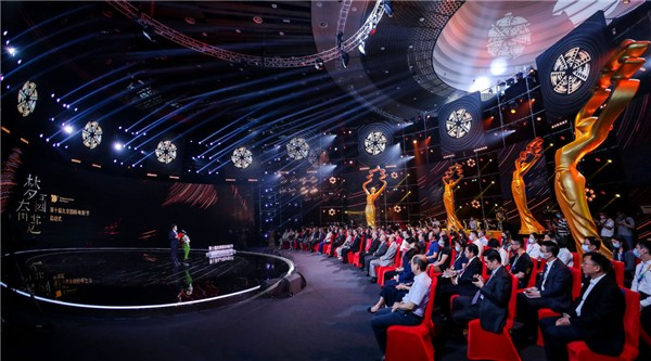 Beijing film festival opens, boosting confidence in recovery