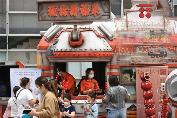 Smaller cultural firms get helping hand in Beijing