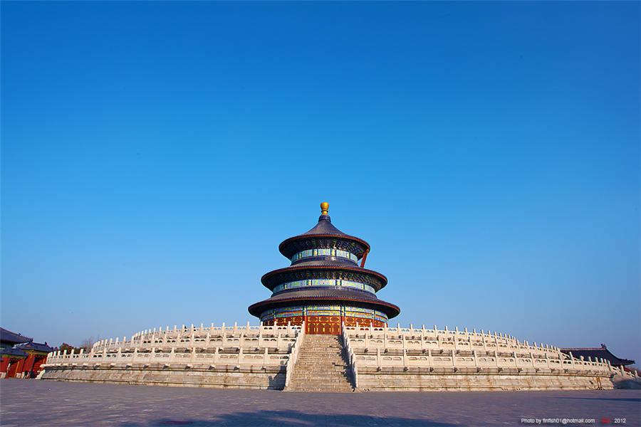 Beijing takes road to future