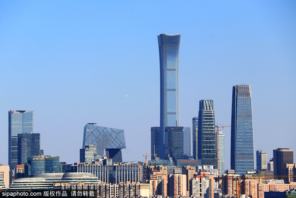 Beijing to expand services space for foreign investors