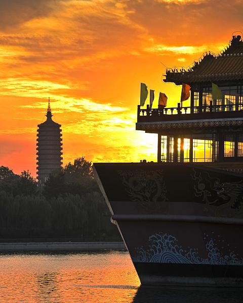 Tongzhou district