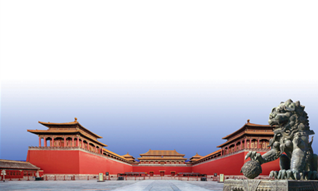 Beijing to become cultural hub