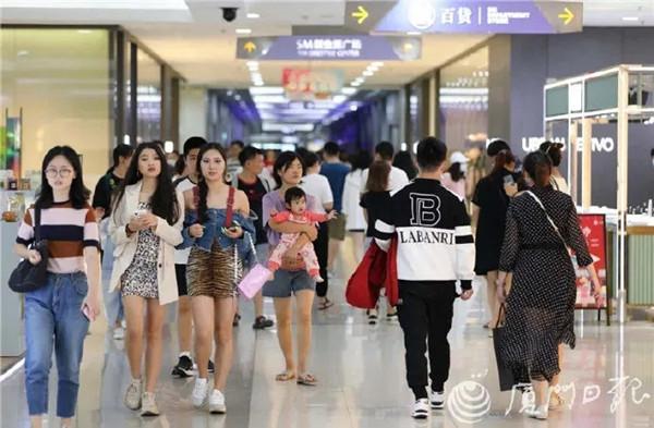 Xiamen to kick off consumption campaign
