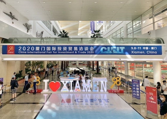 Trade fair in Xiamen to sizzle online and offline