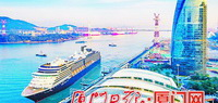Xiamen Port ranks as 14th largest in world