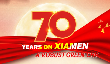 70 years on Xiamen: A robust green city