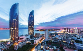 About Xiamen