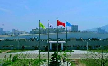 Jtekt Steering System (Xiamen) Co