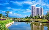 Yuzhou Properties Co