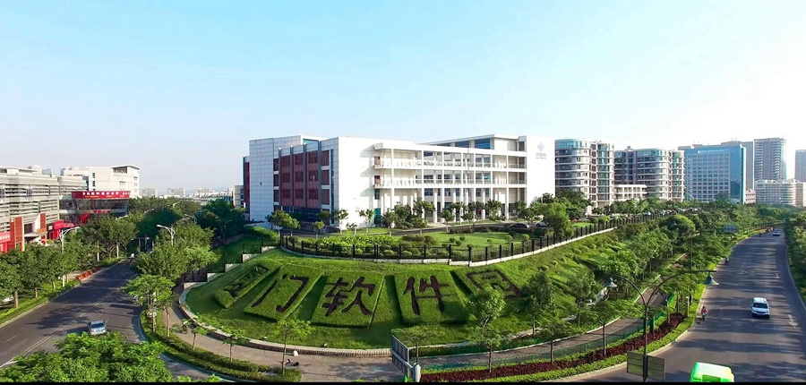 Xiamen's software industry reports 13.8% growth in 2020
