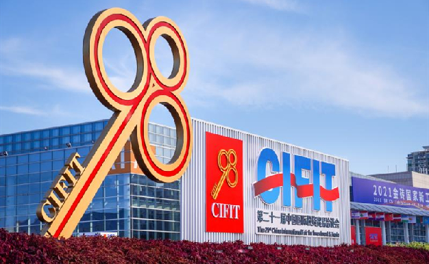 CIFIT opens in Xiamen to secure new investment deals