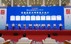 Eight projects from Xiamen signed at 21st CIFIT