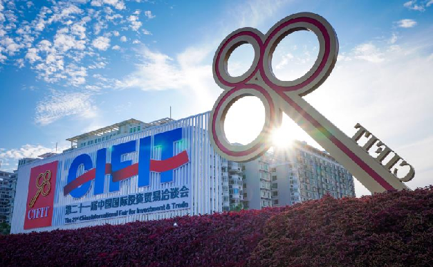 New investment opportunities at 21st CIFIT