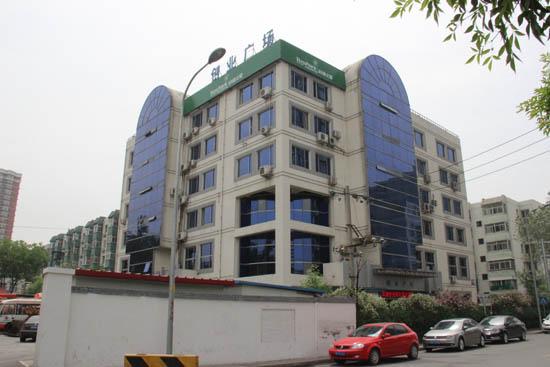 启迪之星(北京)-节能环保孵化器.jpg