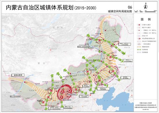 内蒙古自治区城镇体系规划(清华同衡).jpg