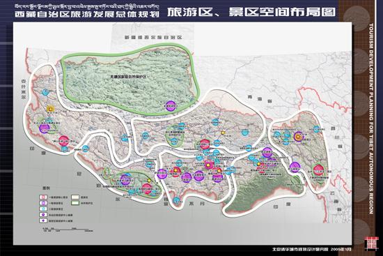 西藏自治区旅游发展总体规划(清华同衡).jpg