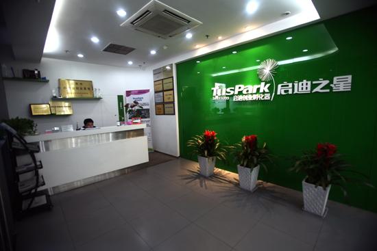 启迪之星(北京)-移动互联网专业孵化器.jpg