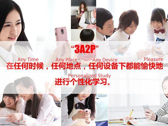 未来学校计划(慕华科技).jpg