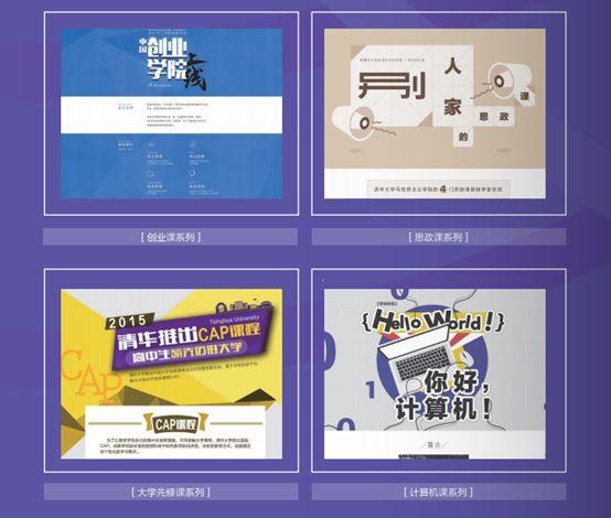 系列课(慕华教育).jpg