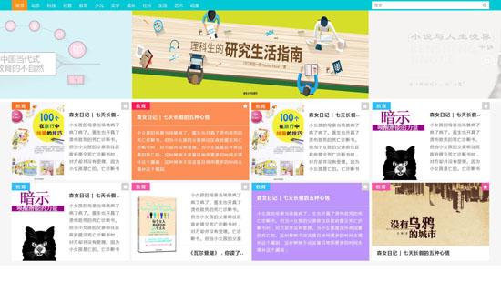 书问(bookask.com)(清华大学出版社).jpg