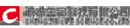 145诚志生命科技有限公司LOGO.png