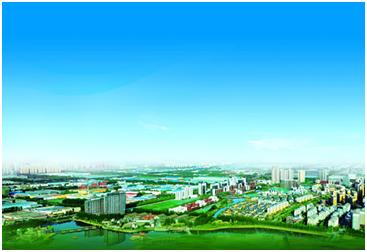 China Tianjin Wuqing Development Area