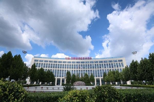 Beichen Economic and Technological Development Area