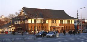 Former Japanese Pavilion