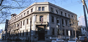 Former Continental Bank