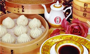 Three Specialties of Tianjin: Goubuli steamed stuffed bun (狗不理包子 goubulibaozi)