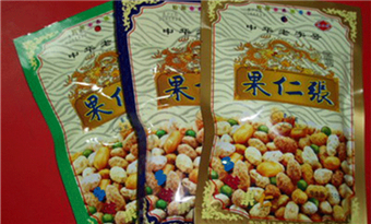 Nut-kernel Zhang (果仁张 guorenzhang)