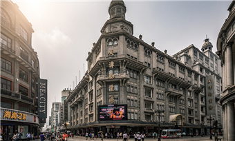 Quan Ye Chang Department Store