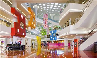 G•Yuanbao Shopping Center
