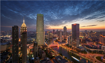 Tianjin Sunrise Travel Service