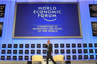 Tianjin Summer Davos Forum