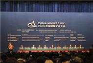 2012 China International Mining Congress and Expo