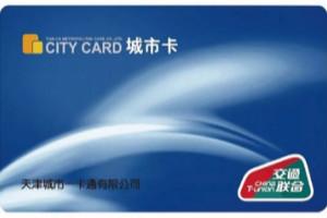Tianjin City Card