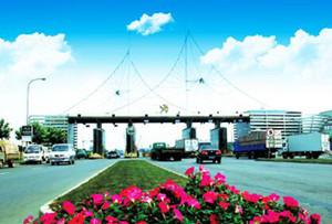 Tianjin Bonded Logistics Park