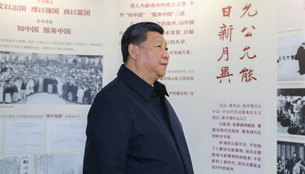 President Xi Jinping visited Nankai University