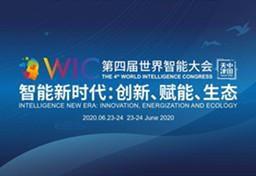 4th World Intelligence Congress