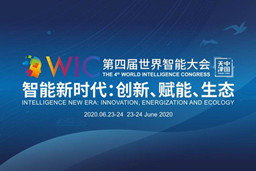 4th World Intelligence Congress