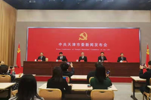 Tianjin to celebrate CPC's 100th anniversary in style