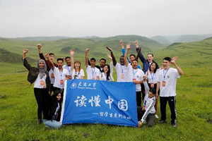 Foreign students of Tianjin University explore the fruits of poverty alleviation in Gansu county