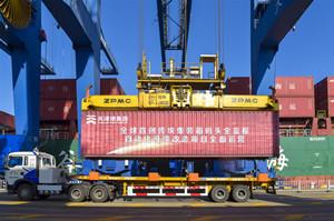 Zero-carbon dock begins operations in Tianjin