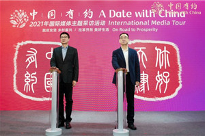 Tianjin plays host to 'A Date with China' media tour